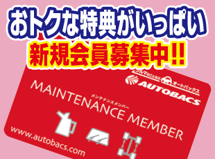 maintenance_card