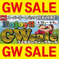 gwsale