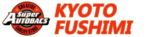 スーパーオートバックス・京都伏見